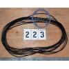 Кольцо уплотнительное ø346х3.5 гидромуфты ГТР CDM 855, 843 LonKing
